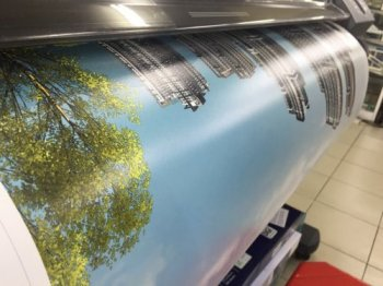 Instant -poster printing on photo glossy paper at western eastern stationery poster printing services